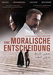 """""""Eine moralische Entscheidung"""" Filmplakat (© Noori Pictures)"""