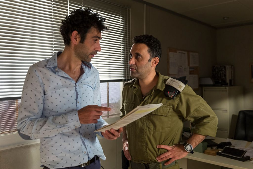 """Tel Aviv on Fire"" Szenenbild (© Patricia Peribanez - Samsa Film - TS Productions - Lama Films - Artemis Productions)"