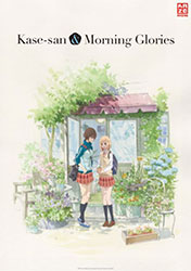 """Kase-san and Morning Glories"" (© 2018 Hiromi Takashima, Shinshokan/Kase-san Production Committee (Kase-San))"