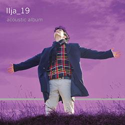 """Ilja Ruf """"Ilja_19"""""""