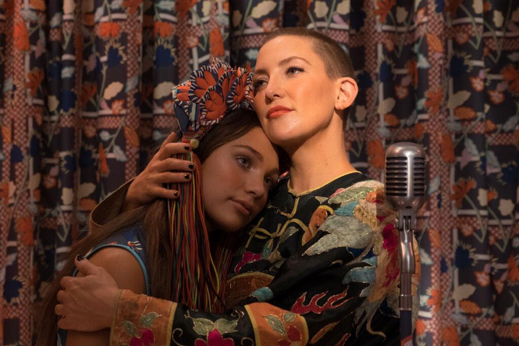 """Music"" Szenenbild (© Alamode Film)"