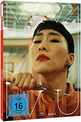 """""""Nina Wu"""" (© Rapid Eye Movies)"""